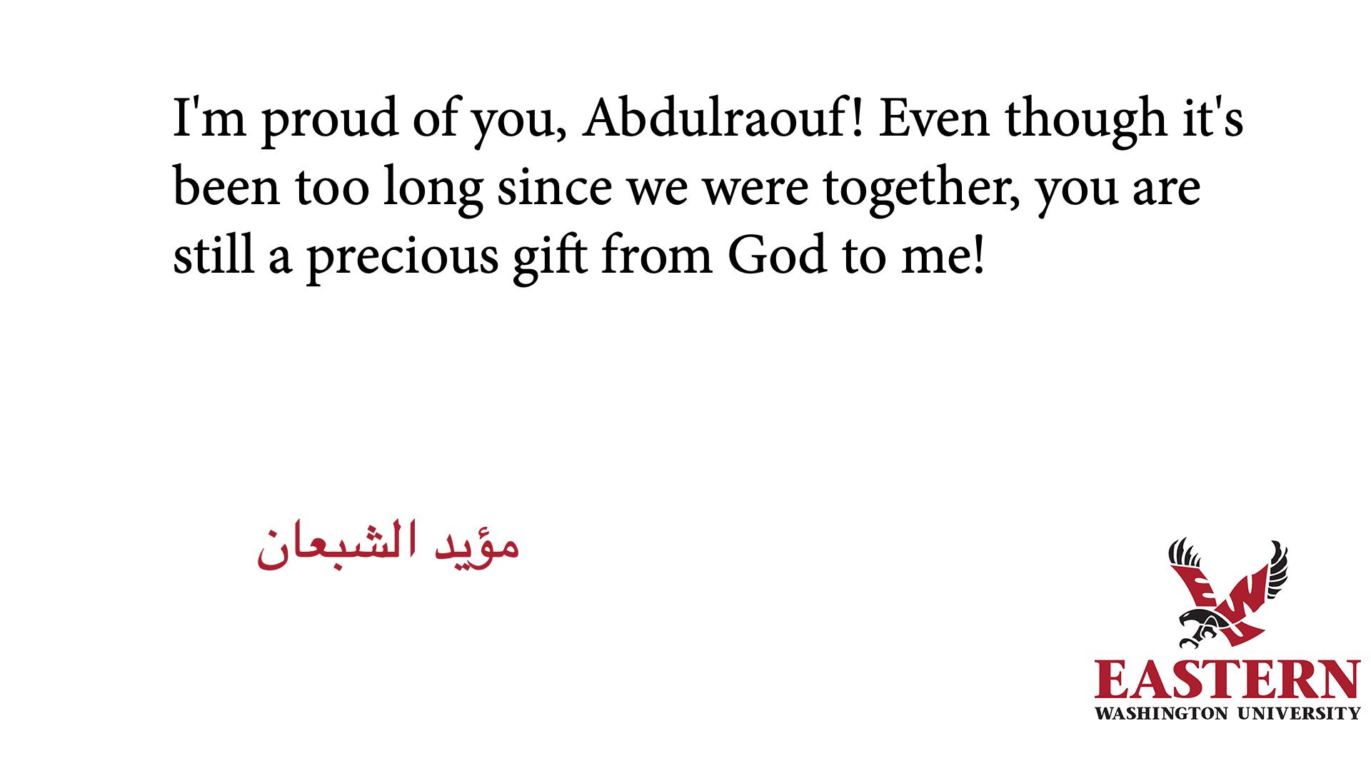 tbi_abdulraouf-abdullah-h-alnashmi_236.png