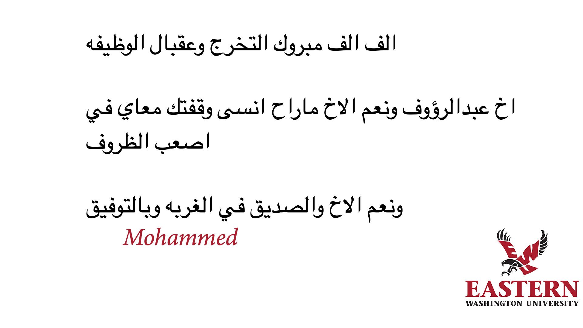 tbi_abdulraouf-abdullah-h-alnashmi_6506.png