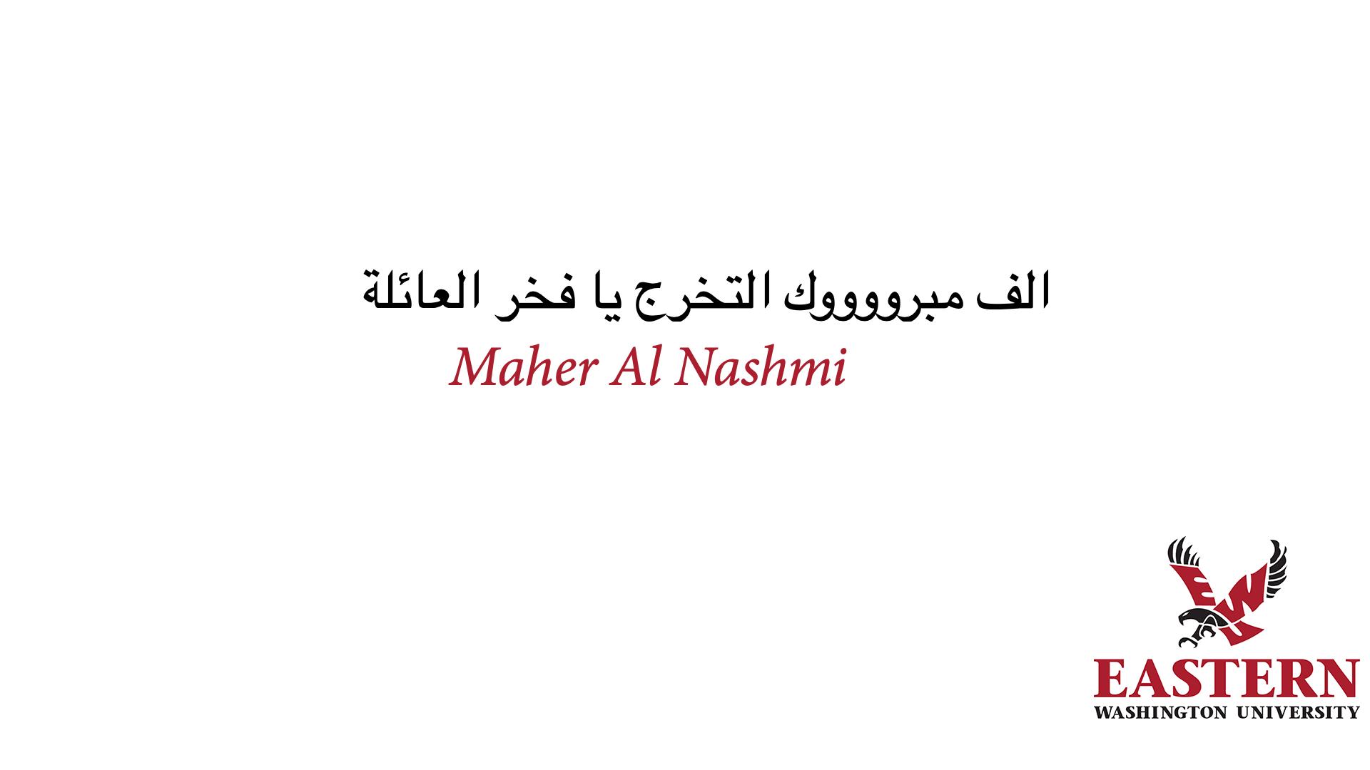 tbi_abdulraouf-abdullah-h-alnashmi_6971.png