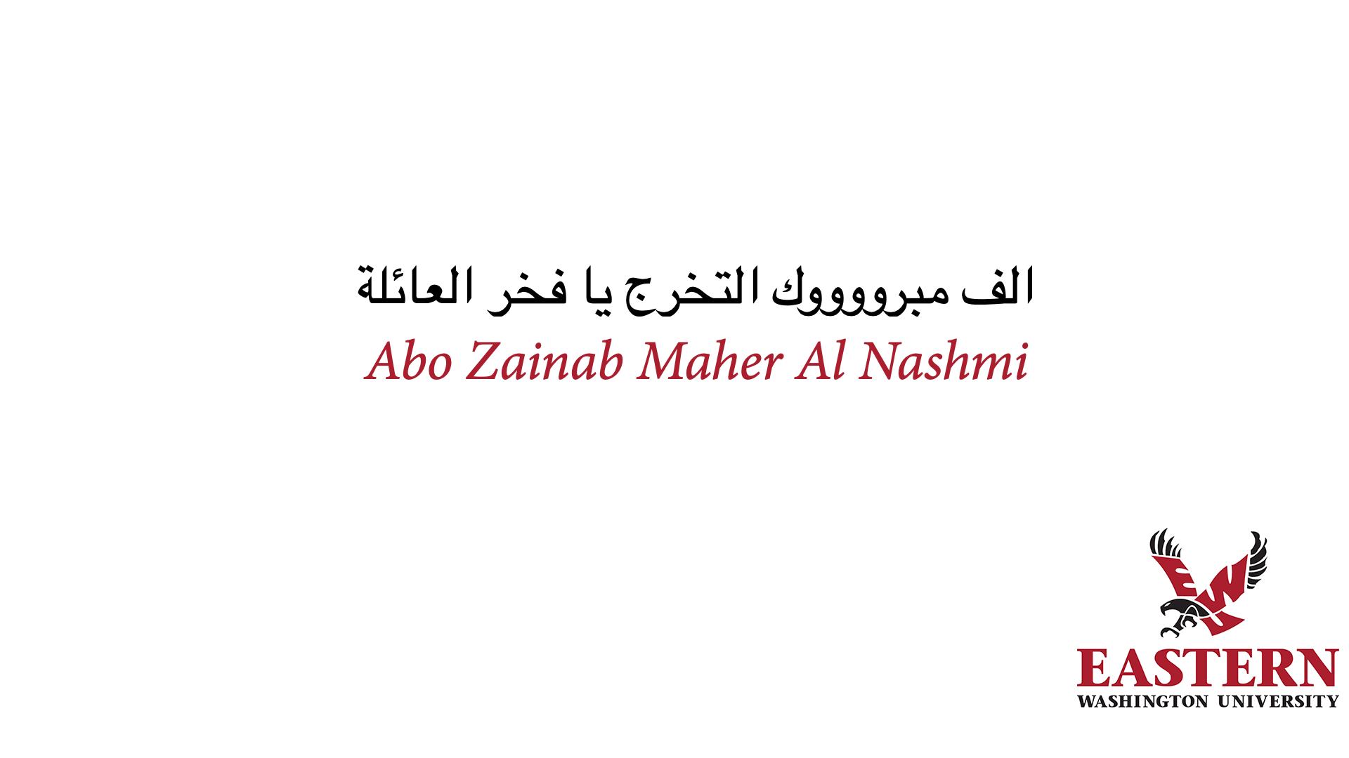 tbi_abdulraouf-abdullah-h-alnashmi_6978.png