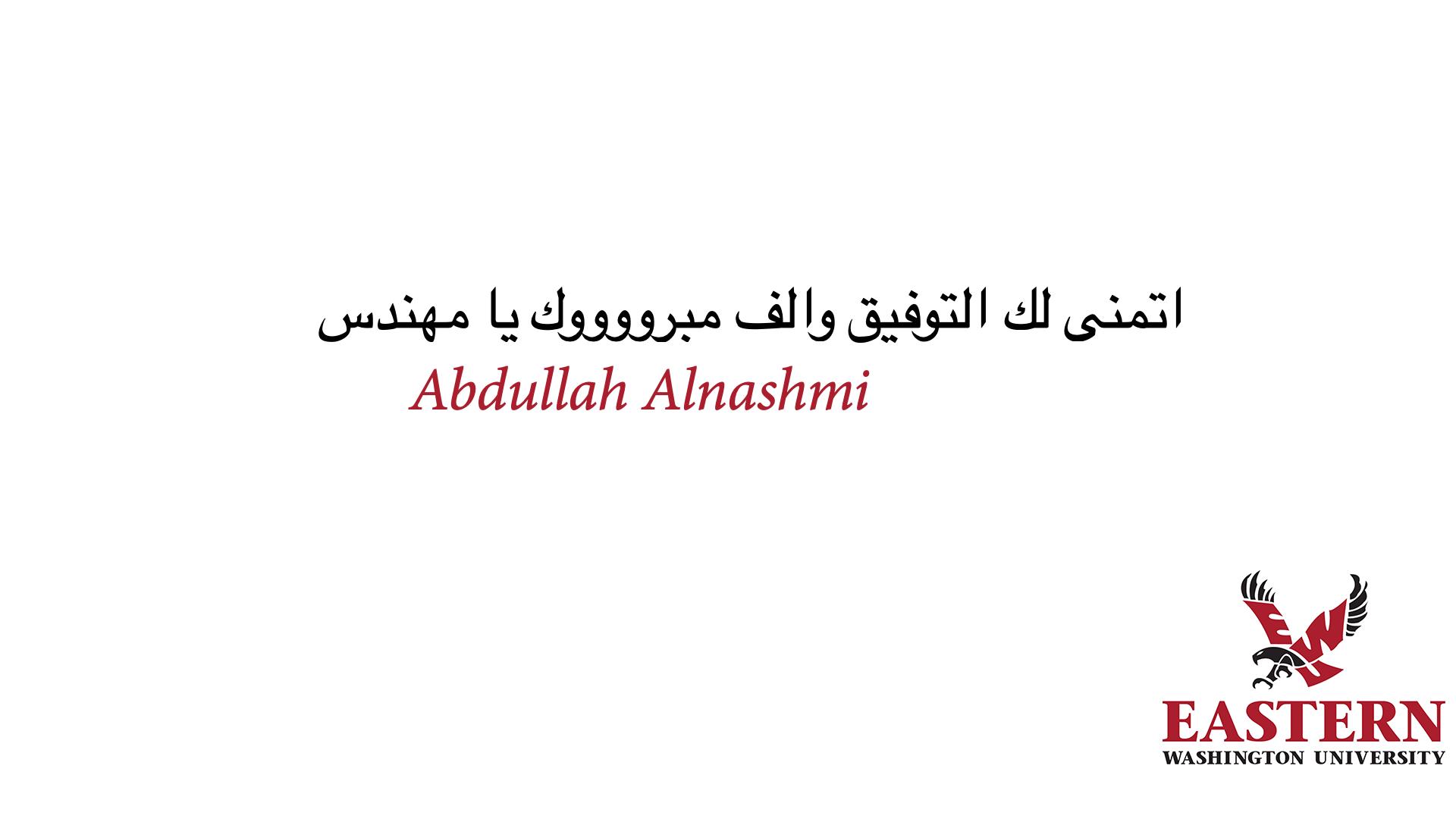 tbi_abdulraouf-abdullah-h-alnashmi_7053.png