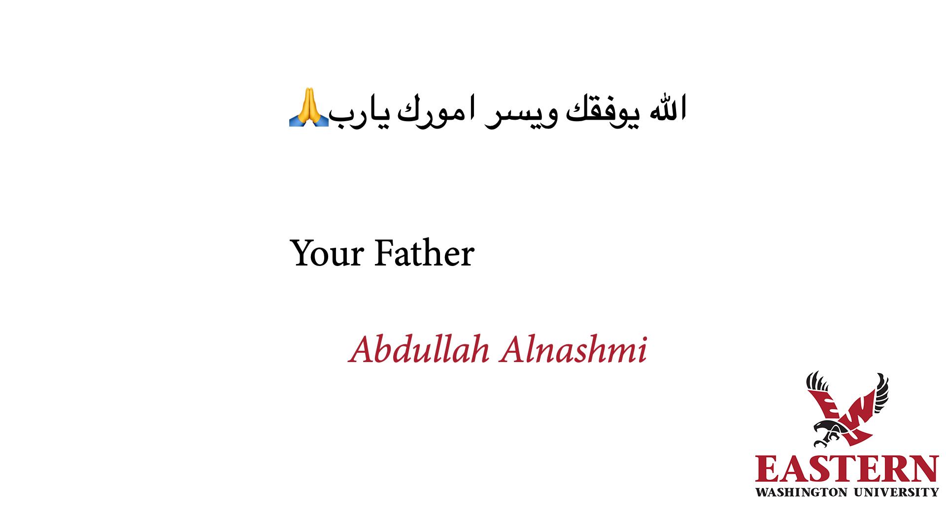 tbi_abdulraouf-abdullah-h-alnashmi_9402.png