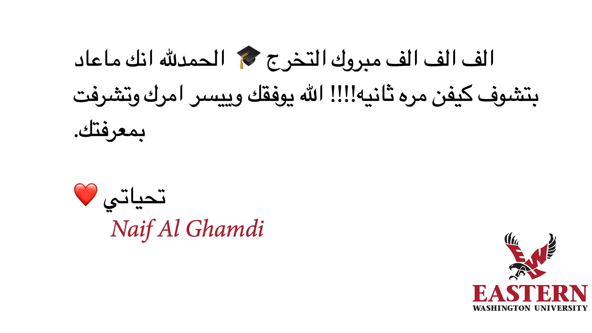 tbi_abdulwahab-ali-a-alanazi_4710.png