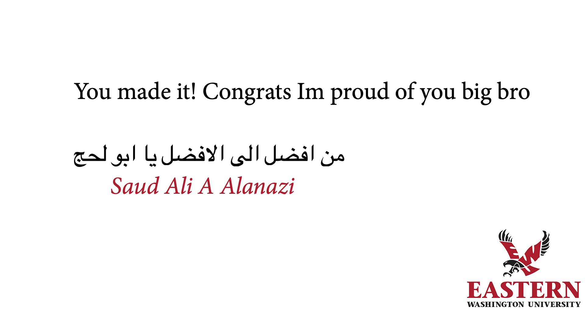 tbi_abdulwahab-ali-a-alanazi_7099.png