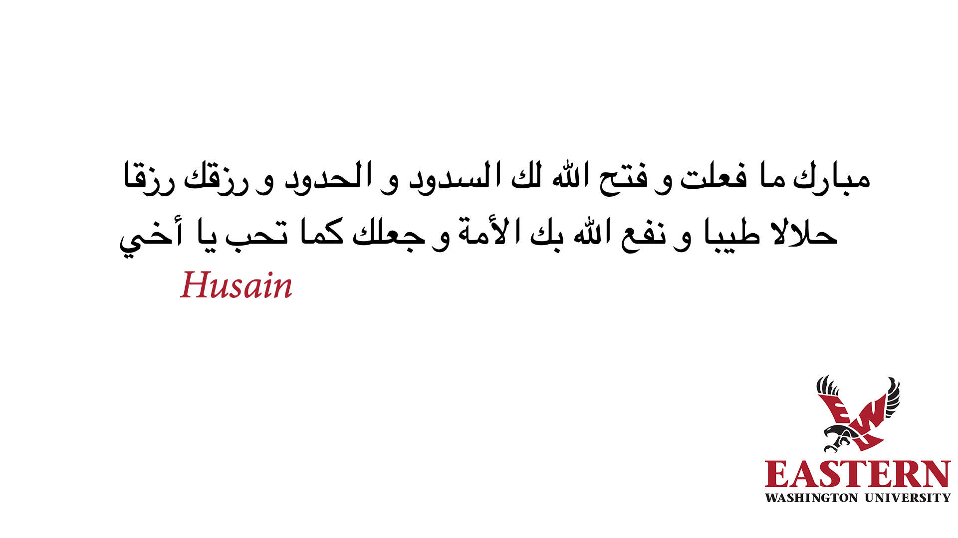 tbi_alqasim-a-alqasim_8148.png
