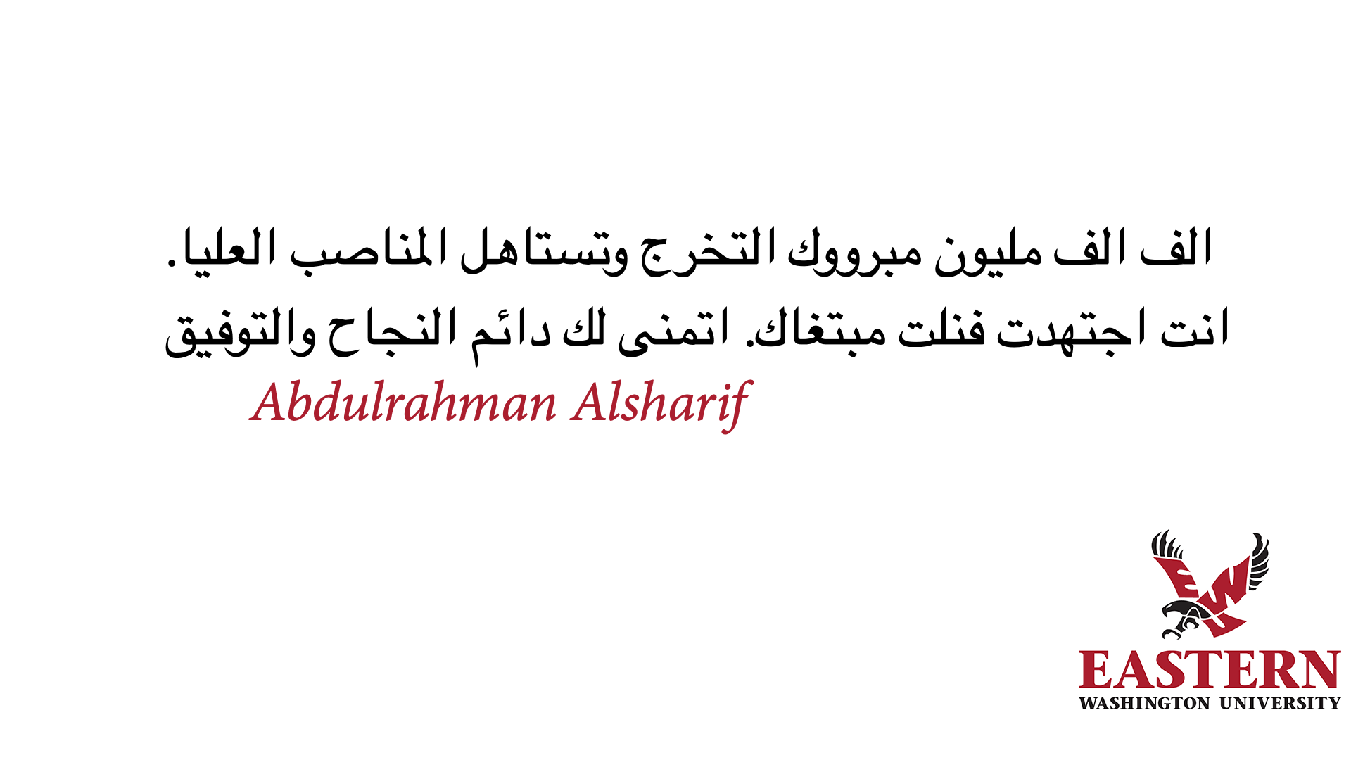 tbi_rakan-mohammed-a-alfayadh_3691.png