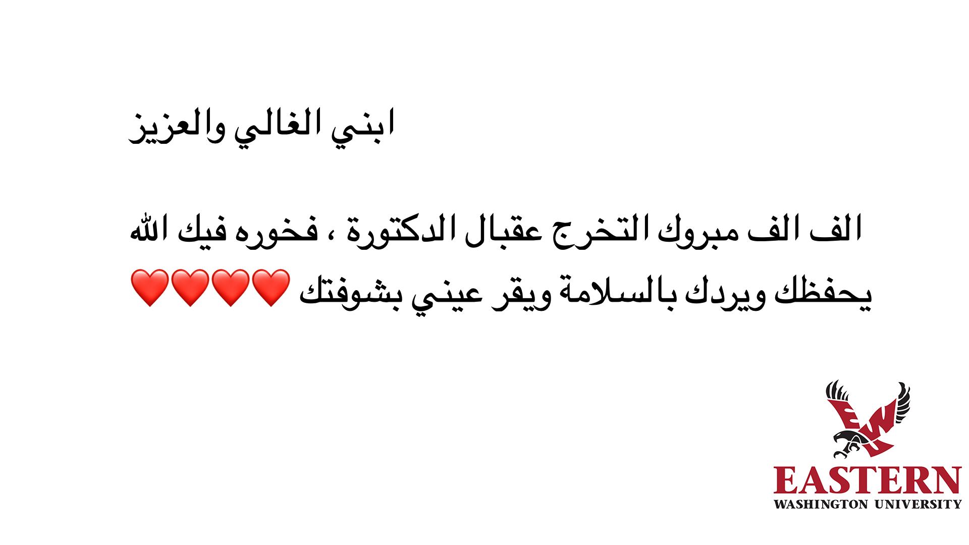 tbi_rakan-mohammed-a-alfayadh_5499.png
