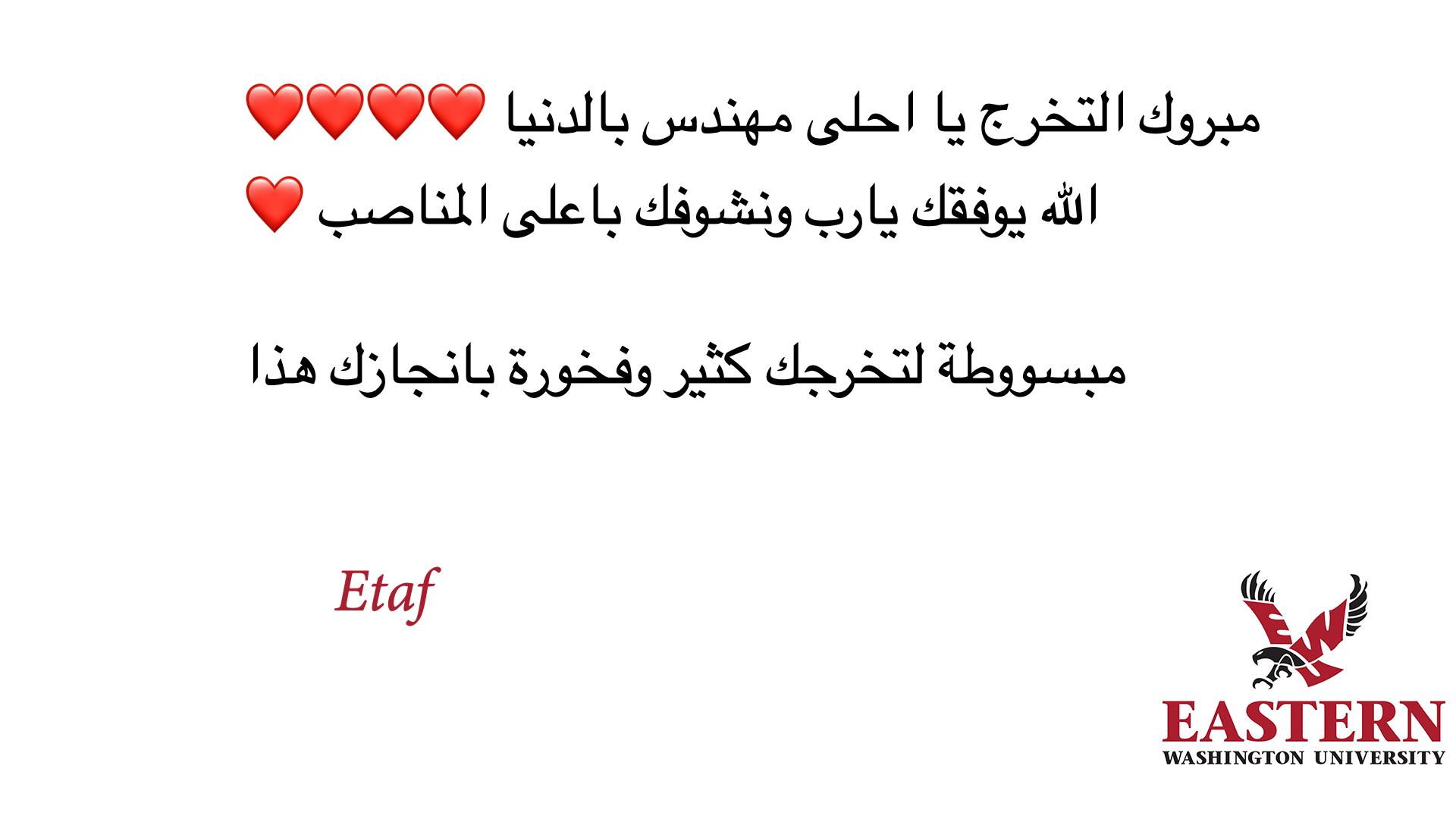 tbi_rakan-mohammed-a-alfayadh_6311.png