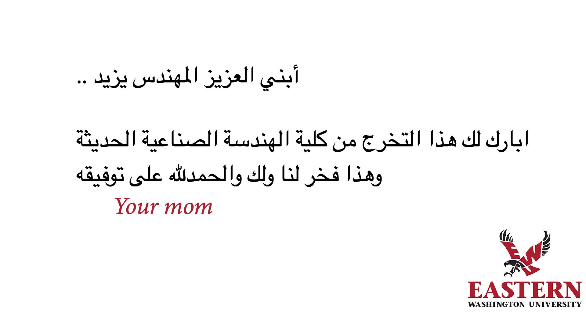 tbi_yazid-abdullah-a-alghafis_6739.png