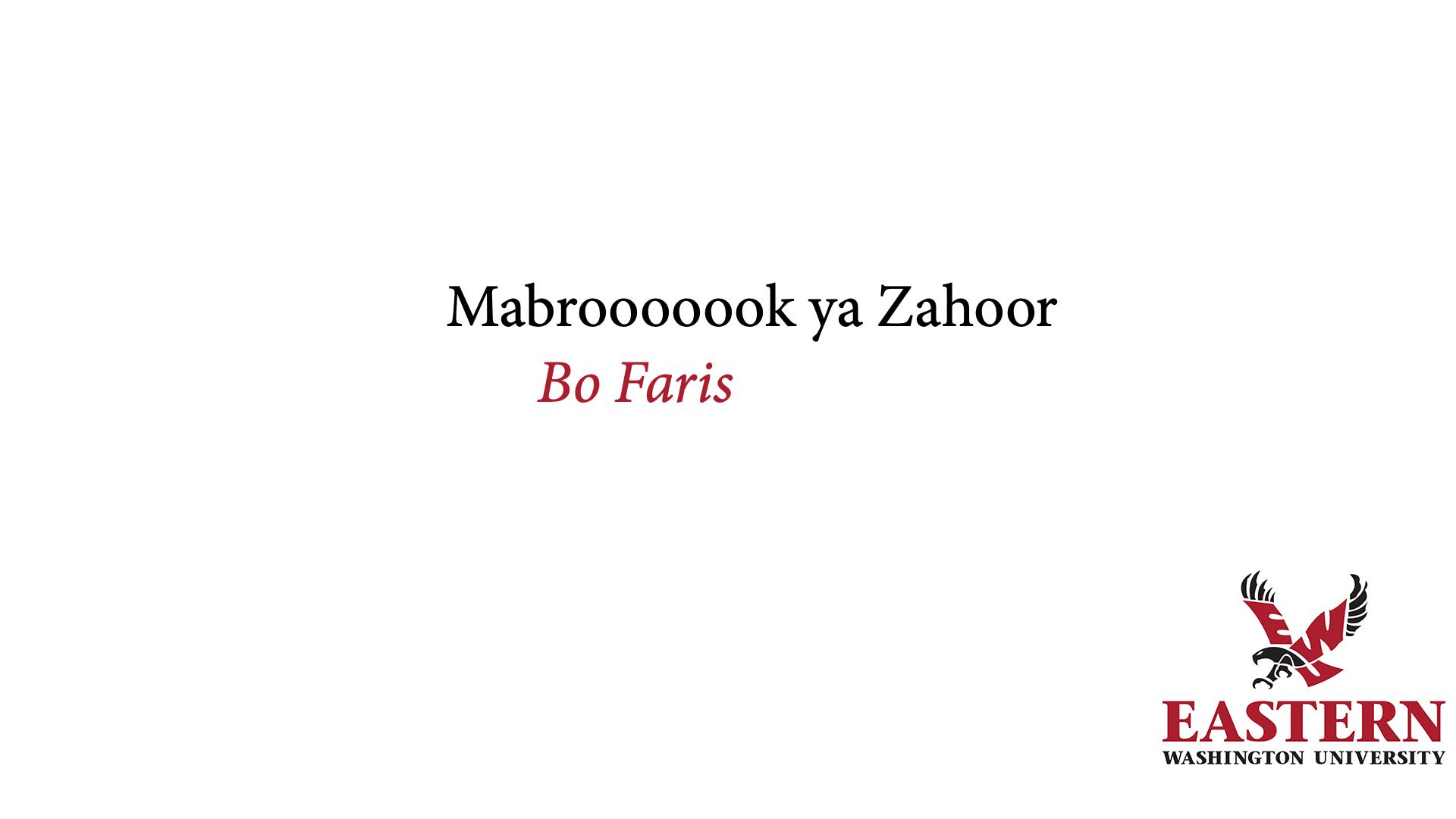 tbi_zahra-ali-y-alhamili_850.png