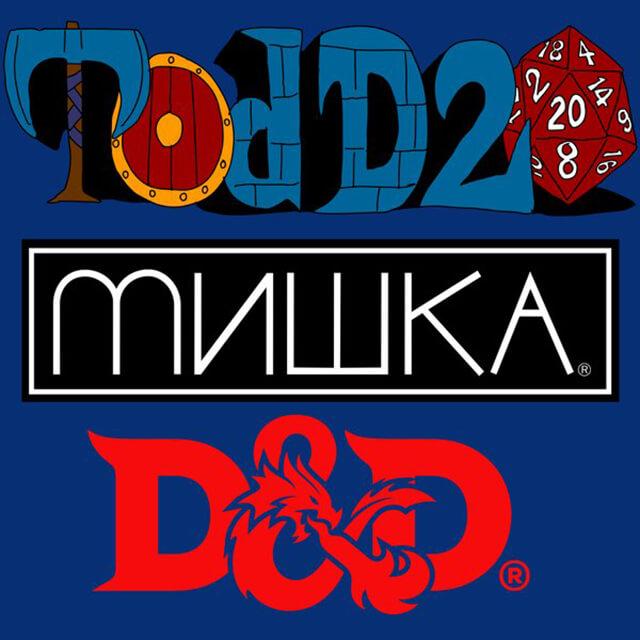 ToddJamesD&D