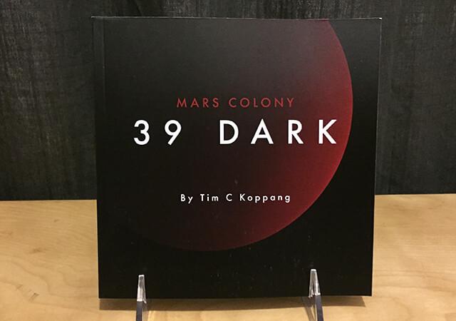 ars Colony | 39 Dark