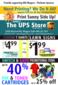 THE UPS Store McLeod Rd - Sunny Halani