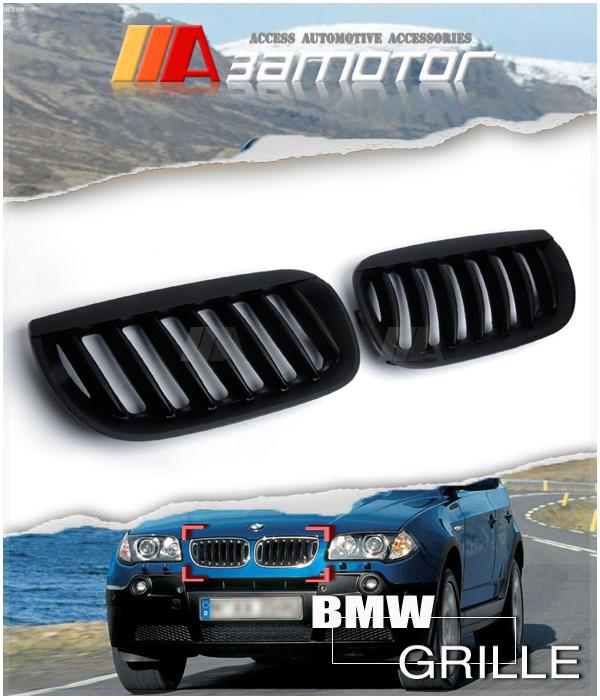 04-06 BMW E83 X3 PRE-LCI SUV 2.5 3.0 MATTE BLACK KIDNEY