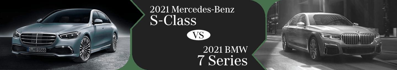 2021 Mercedes-Benz S-Class vs BMW 7-Series Comparison in Temecula, CA