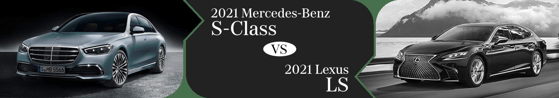 2021 Mercedes-Benz S-Class vs Lexus LS Comparison in Temecula, CA