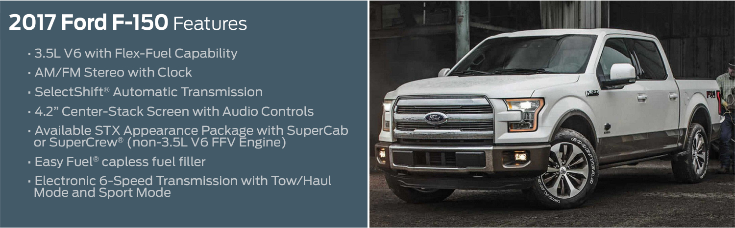 2017 Ford F-150 model feature information