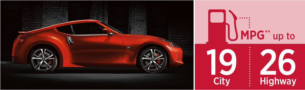 2018 Nissan 370Z Coupe sports car pricing & fuel mileage