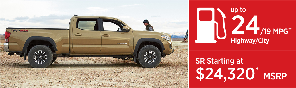 new 2017 toyota tacoma features details grossinger toyota north. Black Bedroom Furniture Sets. Home Design Ideas