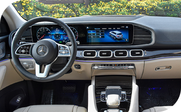 2020 GLS Dashboard