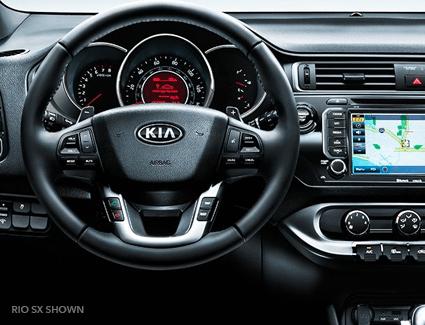 New Kia Rio Sales & Lease Specials | Lincolnwood, IL