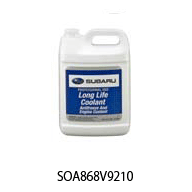 Subaru Chemical Product Line