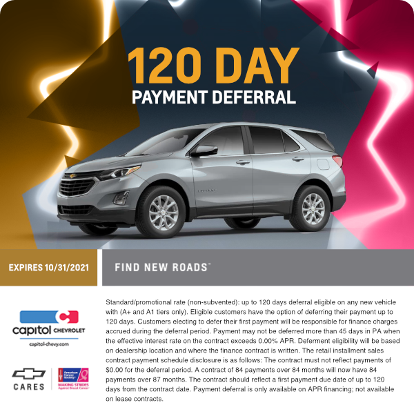 120 day payment deferral