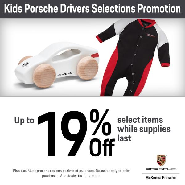Kids Porsche Drivers Selections Promotion