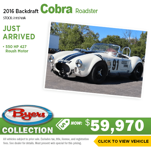 2016 Backdraft Cobra Roadster Pre-Owned Special at Byers Imports in Columbus, OH