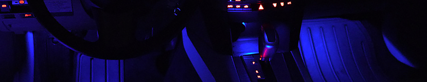 Information on genuine Subaru interior illumination kits in Salem, OR