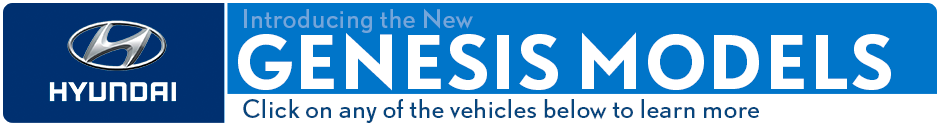View The New 2016 Genesis Models Serving Palatine, IL