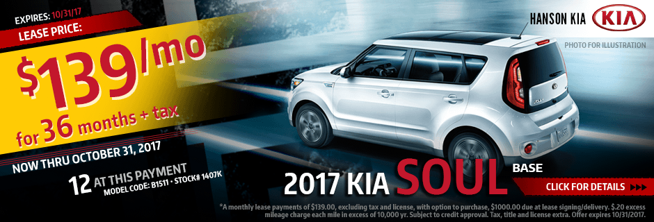 Click to View Our 2017 Kia Soul Base Lease Special in Olympia, WA