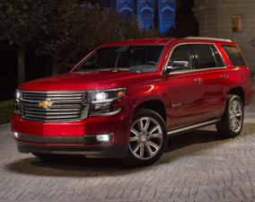 new 2016 chevrolet tahoe model detail information el. Black Bedroom Furniture Sets. Home Design Ideas