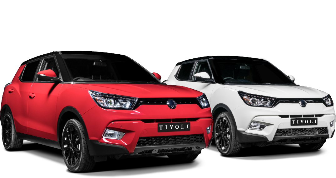 Tivoli - Escape the Ordinary. Request more information using the form below