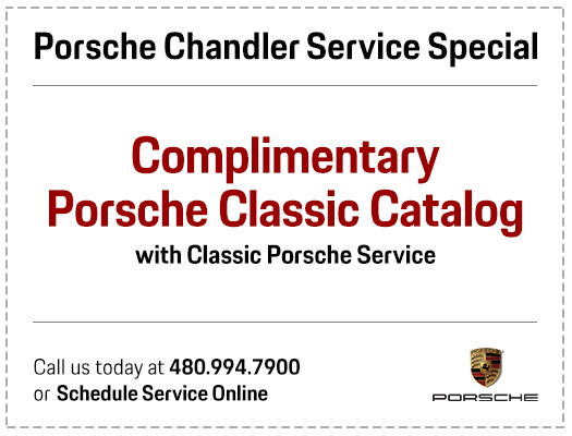 Click to print your complimentary Porsche classic catalog service special in Chandler, AZ