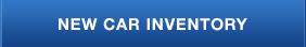 Click For New Car Inventory at Renick Subaru in Fullerton, CA