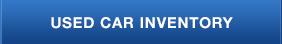 Click For Used Car Inventory at Renick Subaru in Fullerton, CA