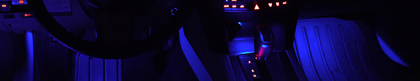 Subaru Interior Illumination Kit