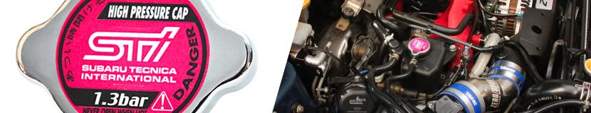 Order a STI Radiator Cap at Subaru Superstore of Chandler
