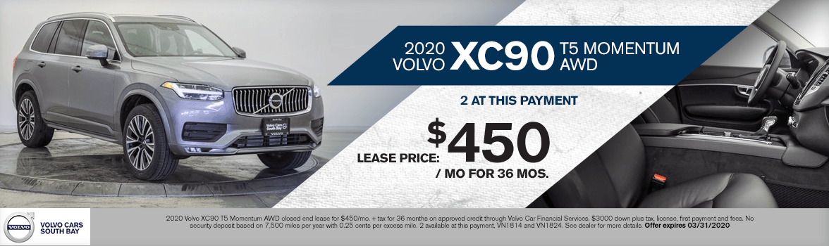 2020 Volvo XC90 T5 Momentum AWD Lease Special in Torrance, CA