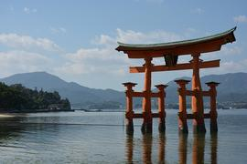 Find free Japan itineraries