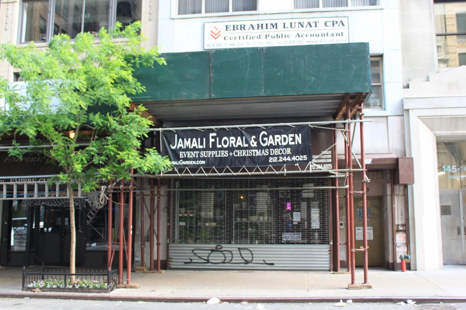 Jamali Floral U0026 Garden