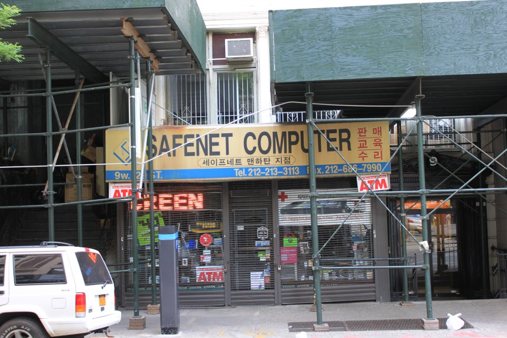 Safenet Computer 9 West 29th Street New York, NY 10001 on 4URSPACE