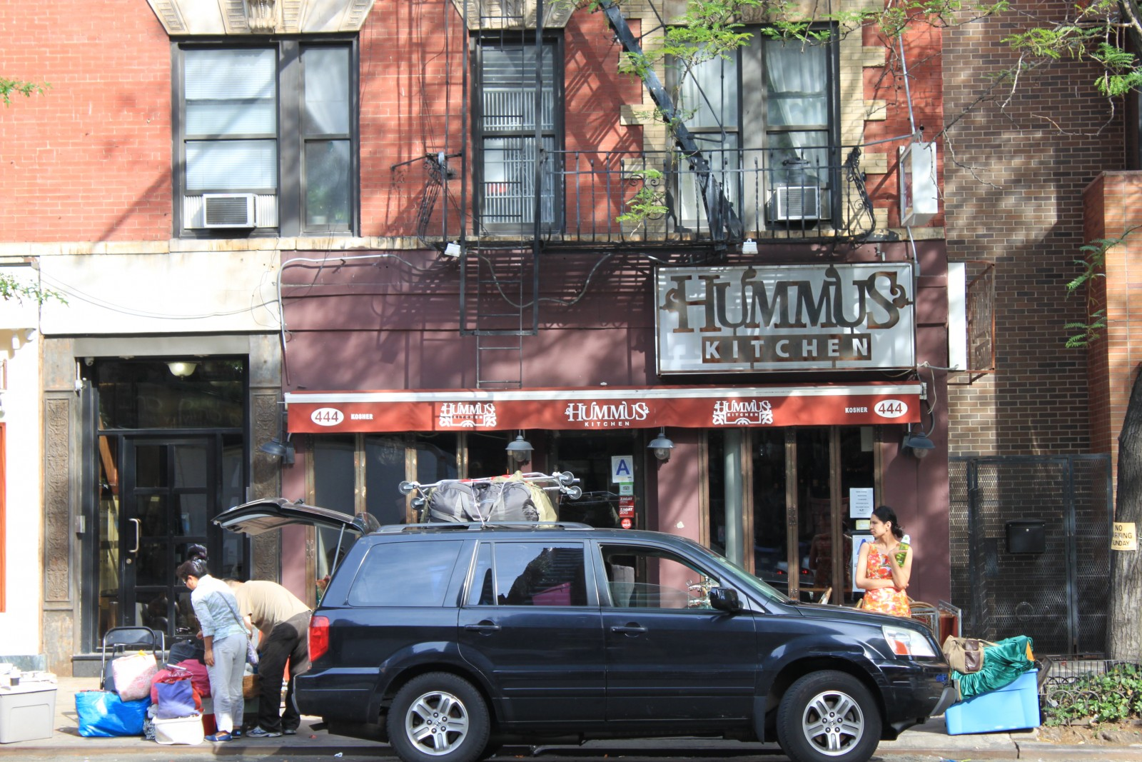 Hummus Kitchen 444 3rd Avenue New York, NY 10016 on 4URSPACE ...