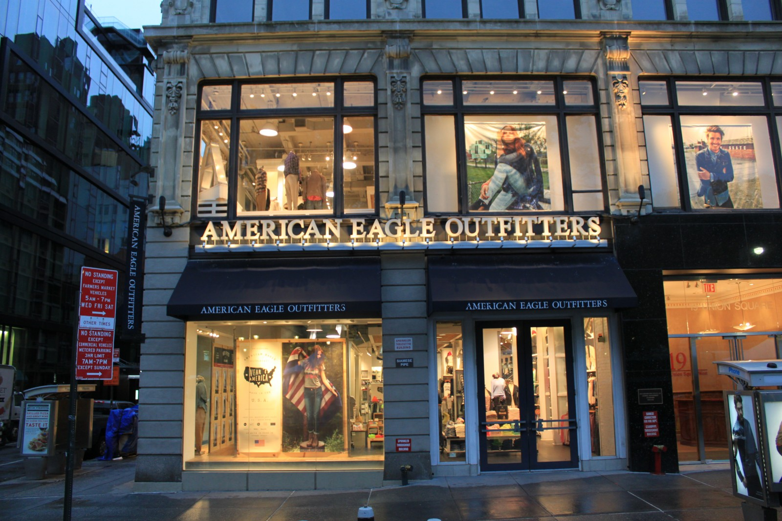 American Eagle Outfitters store locator displays list of stores in neighborhood, cities, states and countries. Database of American Eagle Outfitters stores, factory stores and the easiest way to find American Eagle Outfitters store locations, map, shopping hours and information about brand.