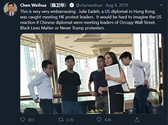 Chen Weihua