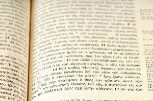 Granville Sharp and the Deity of Christ: The Importance of the Article in NT Greek (Titus 2:13)