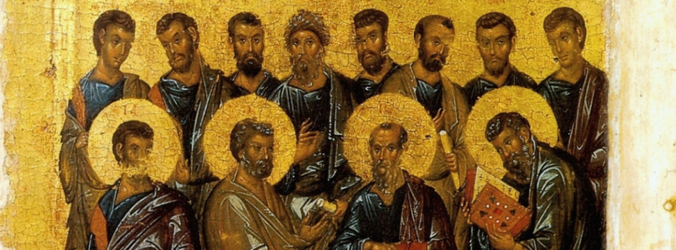 Apocryphal Gospels, Conspiracy Theories, and the Mainstream Media