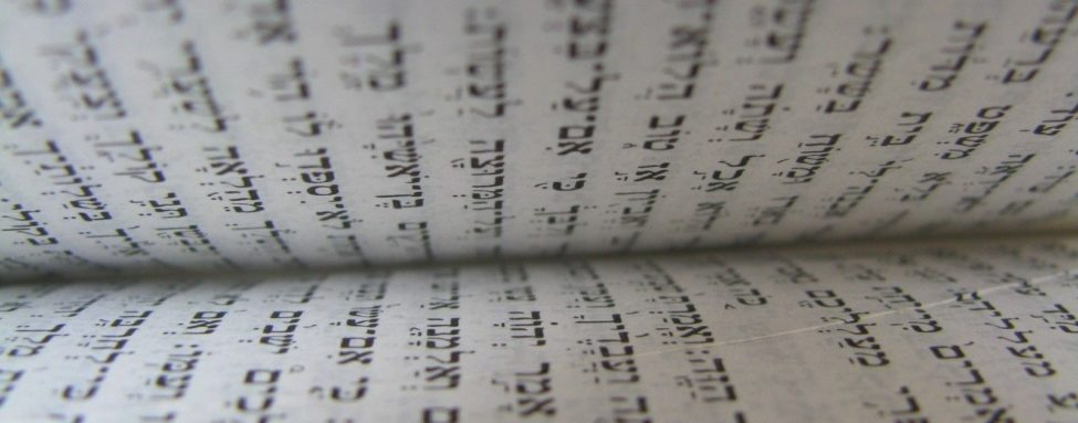 Is It a Waste of Time for Seminary Students (and Pastors) to Learn the Biblical Languages?
