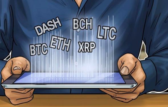 Kryptovaluta med data feed for seriøse investorer